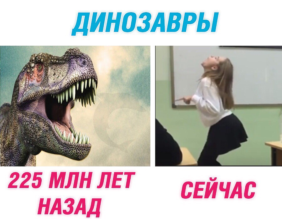 Деффказавр