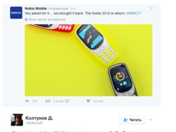 Но уже поздно для Nokia