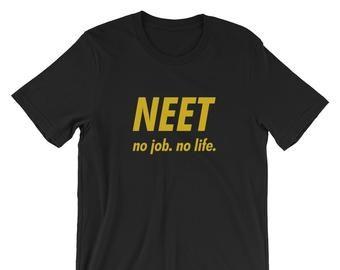 Одежда NEET