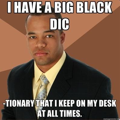 У меня большой черный ху - дожественный сборник на столе