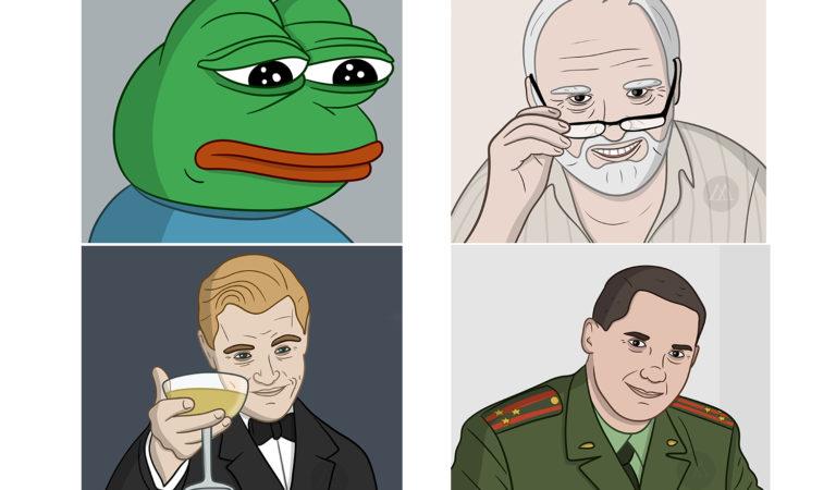 Вечные мемы: какие мемы не теряют популярность и становятся классикой