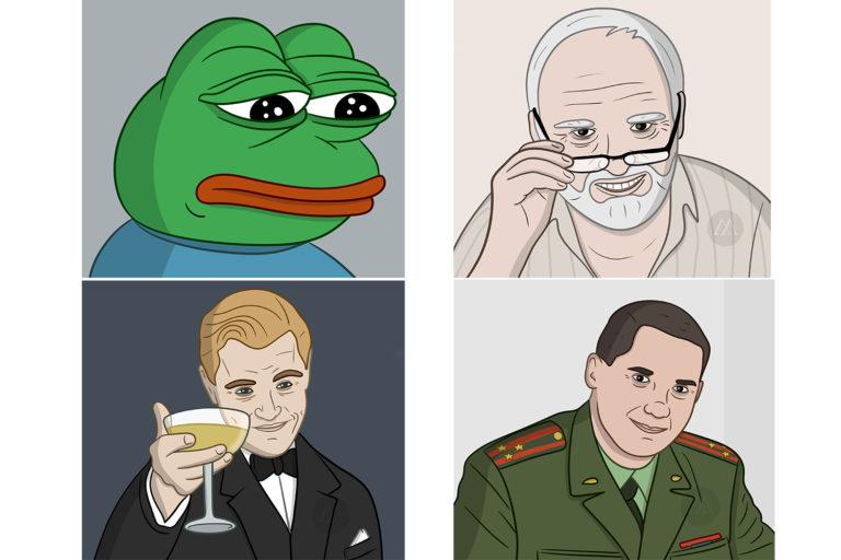 вечные мемы
