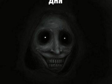 Во тьме ночной