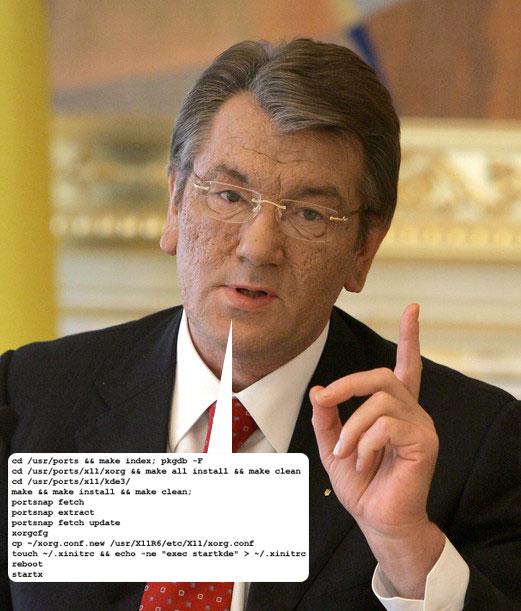 Ющенко расскажет, как пропатчить
