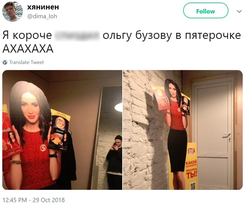 """""""Пятёрочка"""" разрешила воровать Бузовых"""