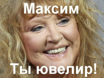 Саша-ювелир