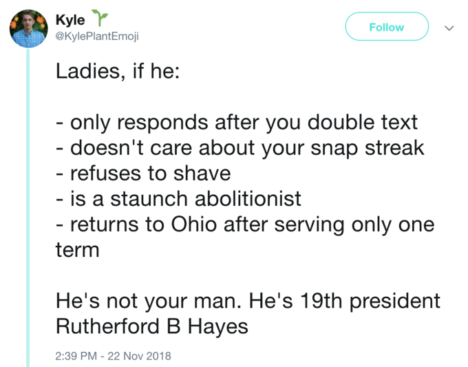 Он не твой парень