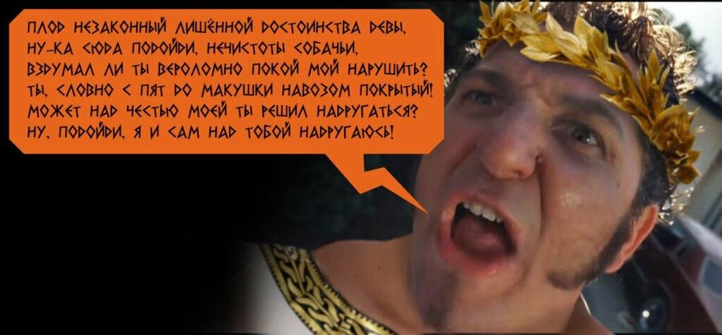 Древнегреческие мемы