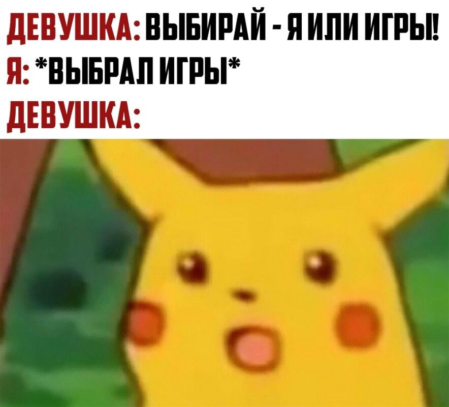 Главные мемы ноября 2018