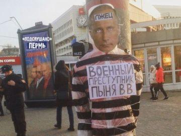чучела Путина