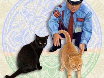 Коты в музее