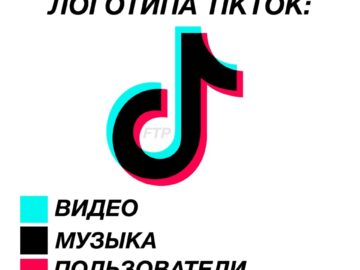 Мемы про Tik Tok