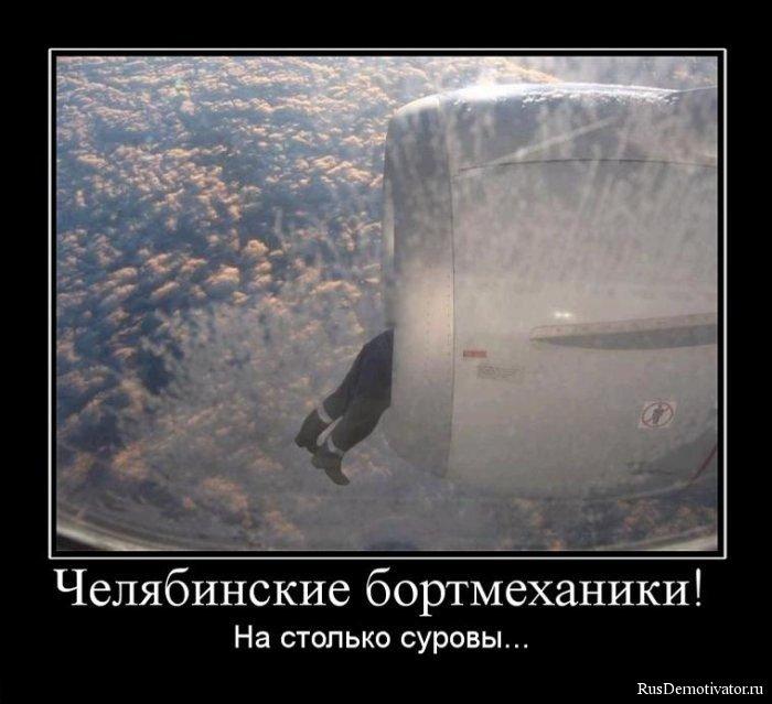 Челябинск прикольные картинки, поцелуй утра картинки