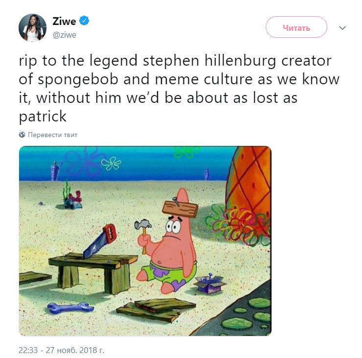 мемы про Спанч Боба