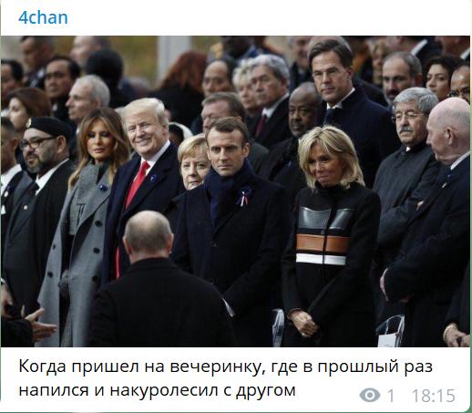 фото карликового Путина