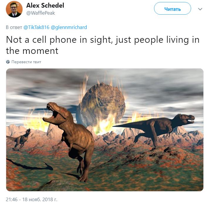 Жизнь без мобильников