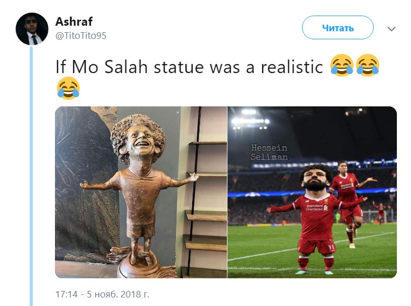 "Скульптуру Мохаммеда Салаха сравнили с Добби и злодеем из ""Один дома"""