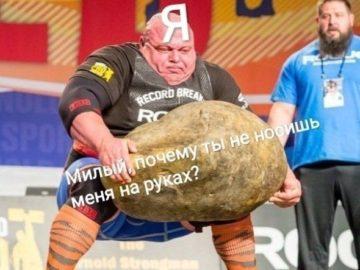 Силач поднимает камень
