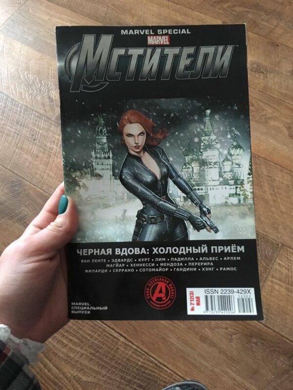 Николай Басков и Вера Брежнева во вселенной Marvel
