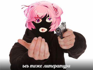 ЪЕЪ мем