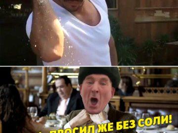 Хуй без соли доедаю