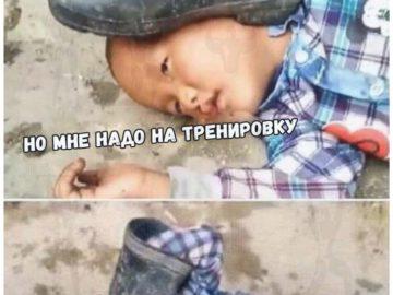 Мальчик с сапогом на руке