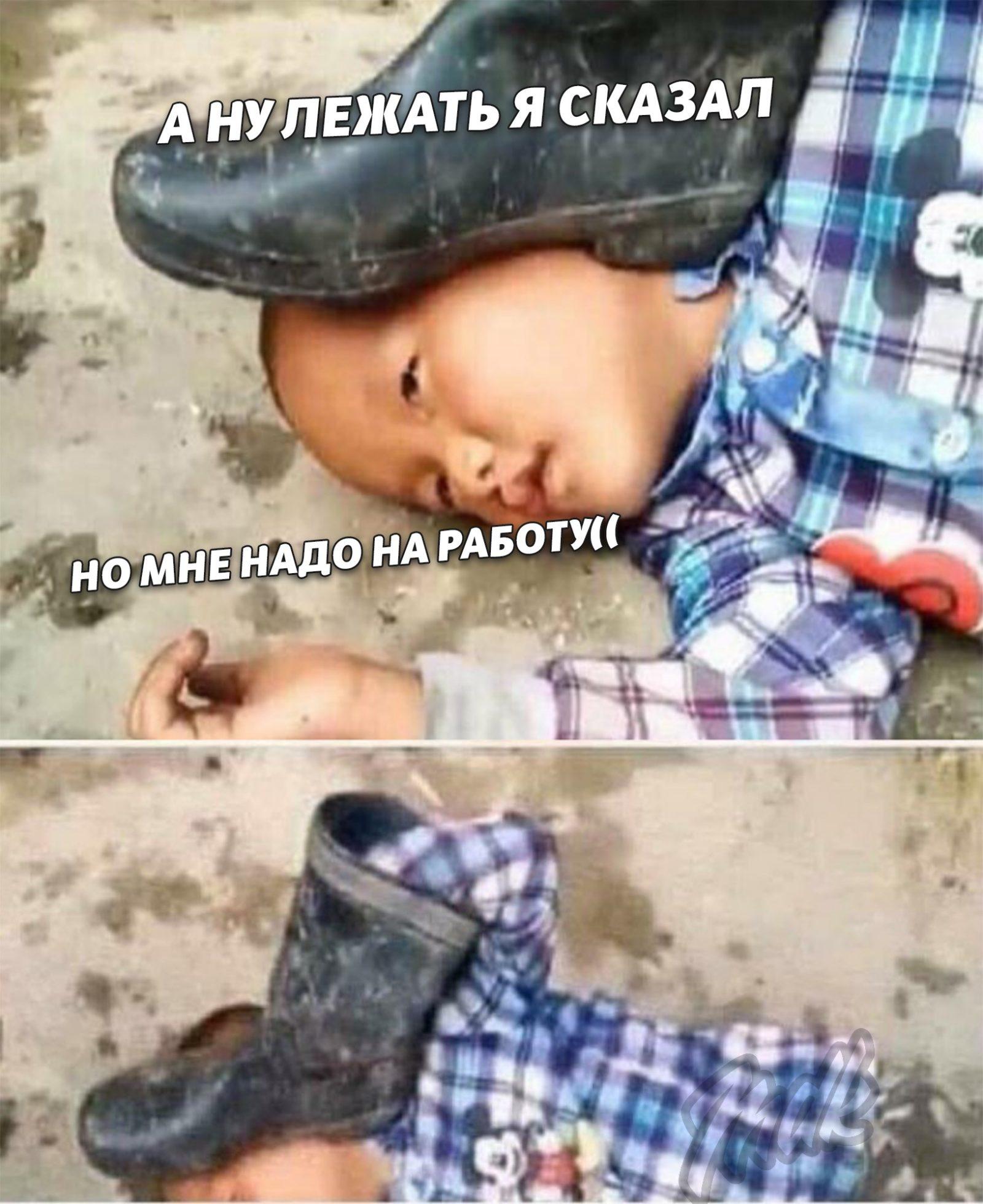 """Мем """"Мальчик с сапогом на голове"""""""