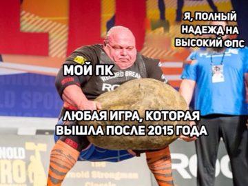 Мем - силач поднимает картошку
