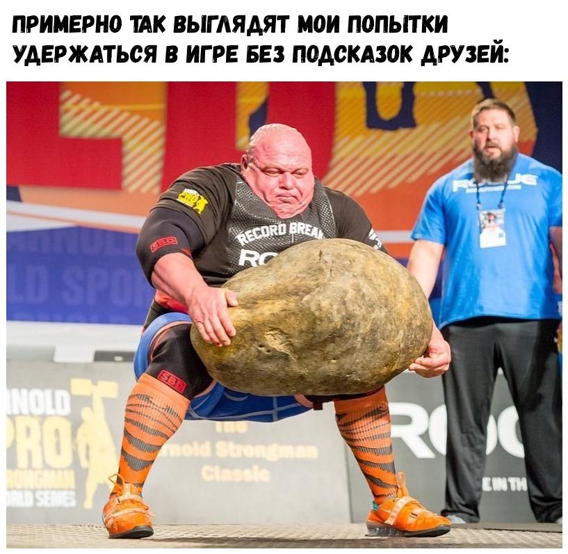 Силач с картошкой