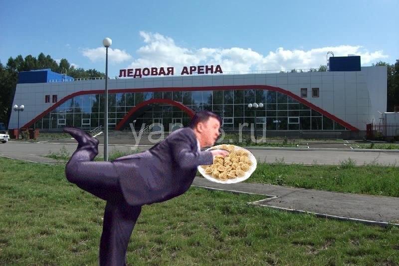 Медведевой бросили пачку пельменей