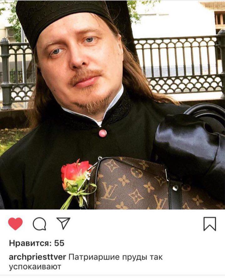 Вячеслав Баскаков