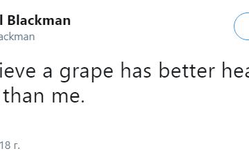 Они сделали операцию виноградинке