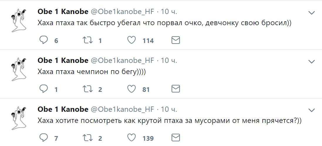 В сети высмеяли драку Птахи с Obe 1 Kanobe