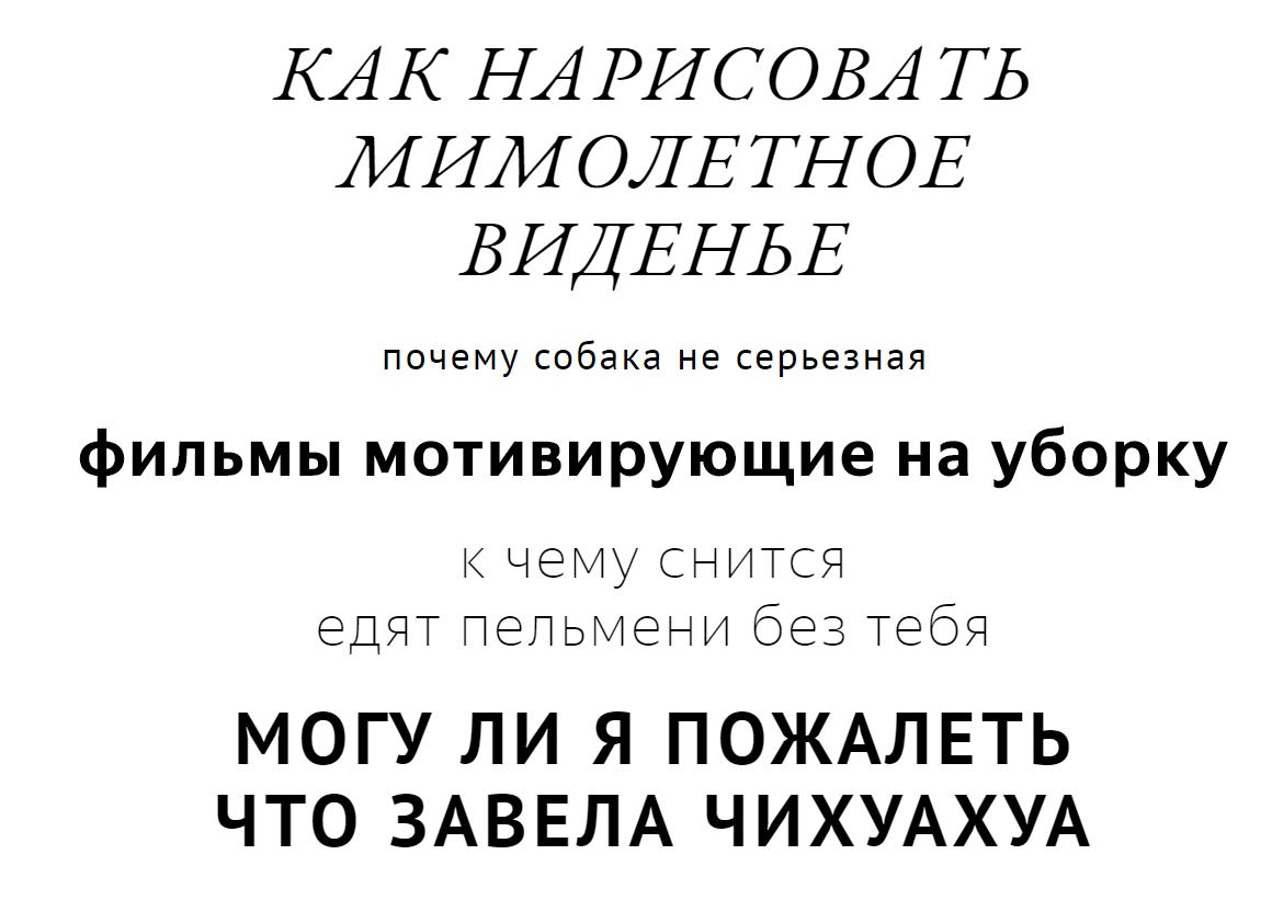 странные поисковые запросы Яндекс