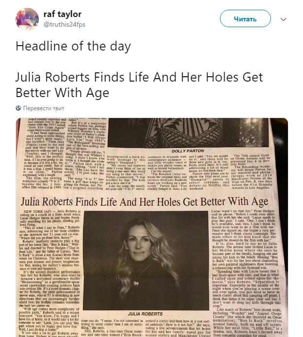 статья про дырки Джулии Робертс