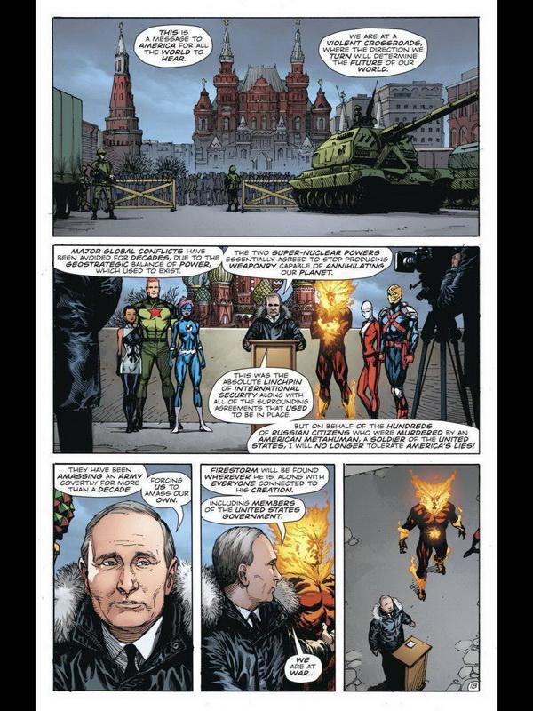Путин во вселенной DC