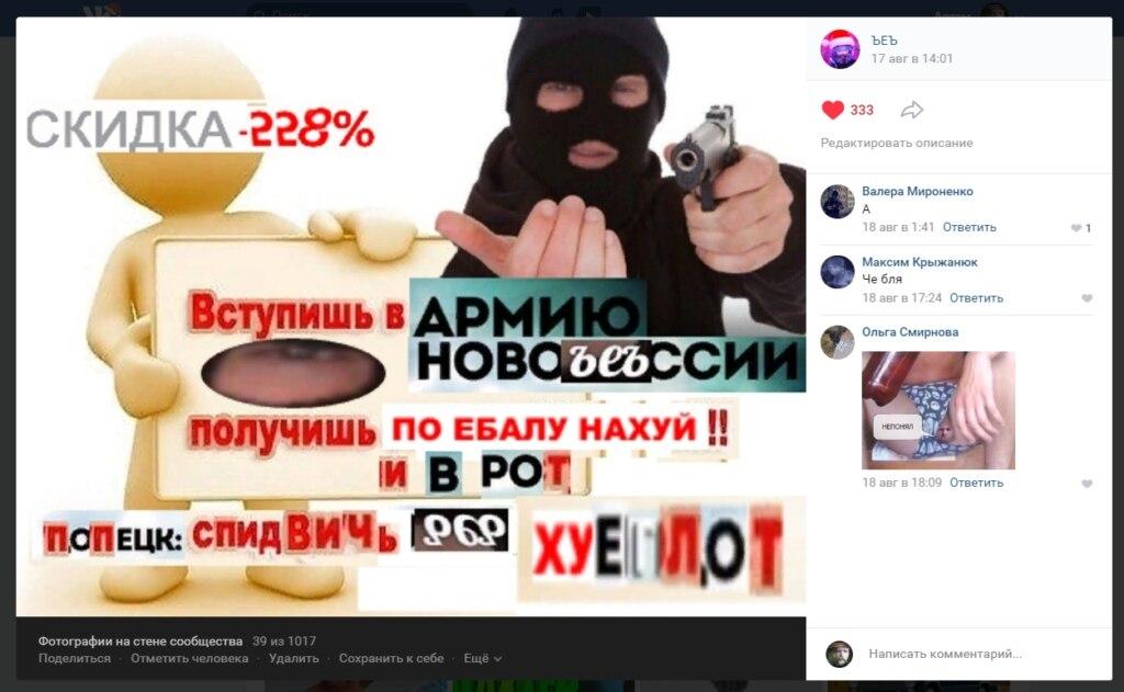 мем ъеъ