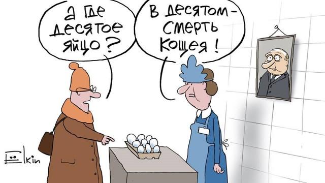 Девяток яиц: уменьшенную упаковку высмеяли в сети