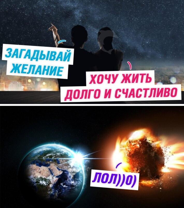 мемы про 2 февраля
