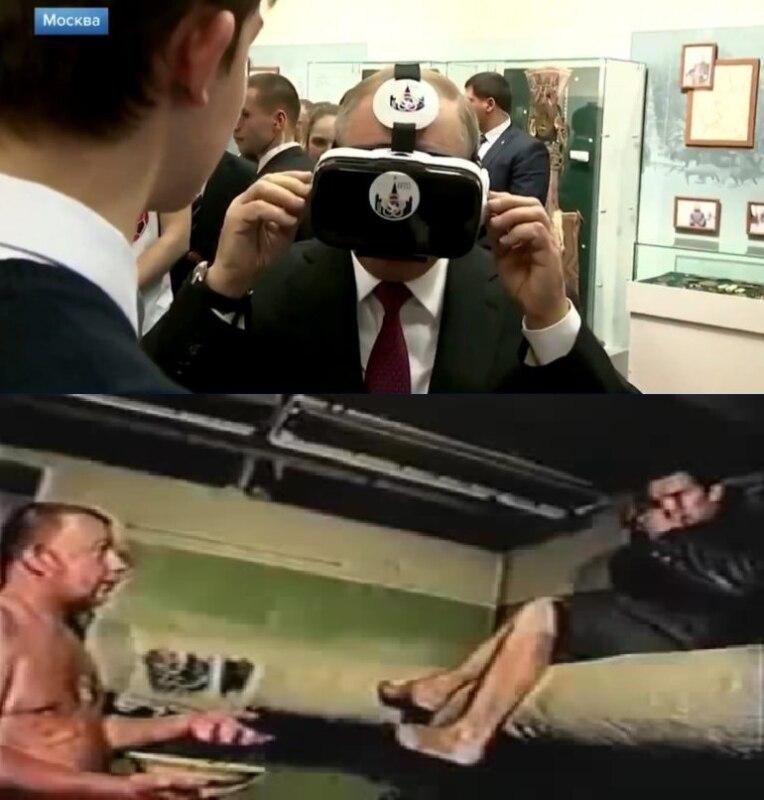Путин в шлеме виртуальной реальности