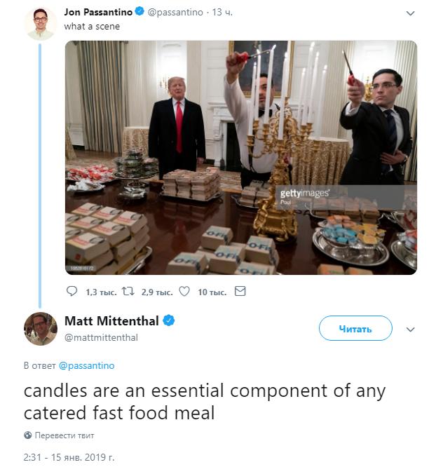 Трамп угостил фастфудом футболистов в Белом доме