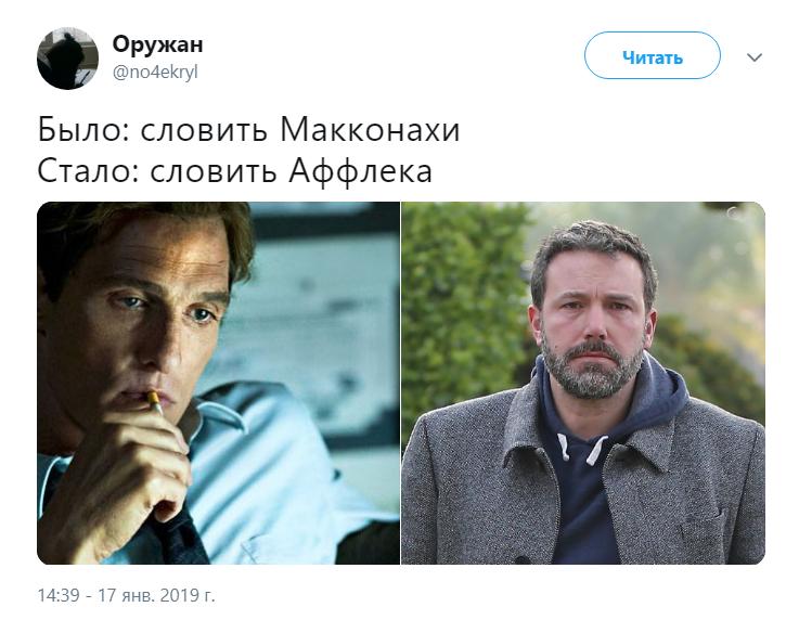 грустный Бен Аффлек