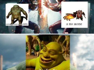 заебумба мем