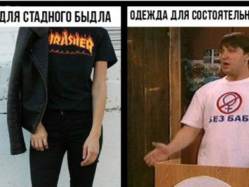 "Гена Букин мем ""Без баб"""