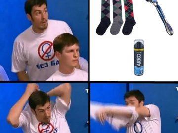 """Толик снимает футболку """"Без баб"""""""
