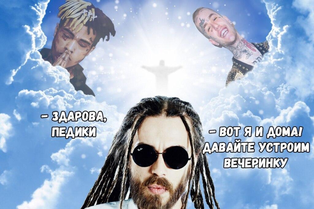 Мемы о смерти Децла