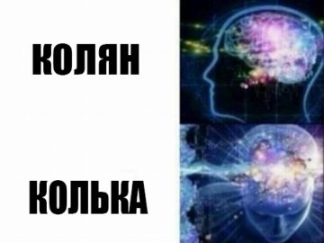 Калыван