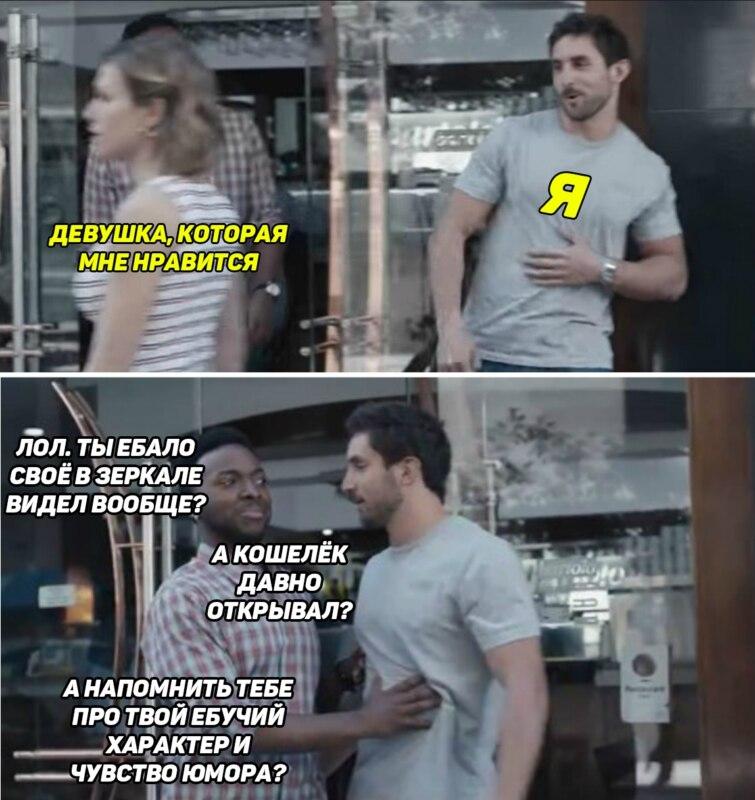 мемы февраля