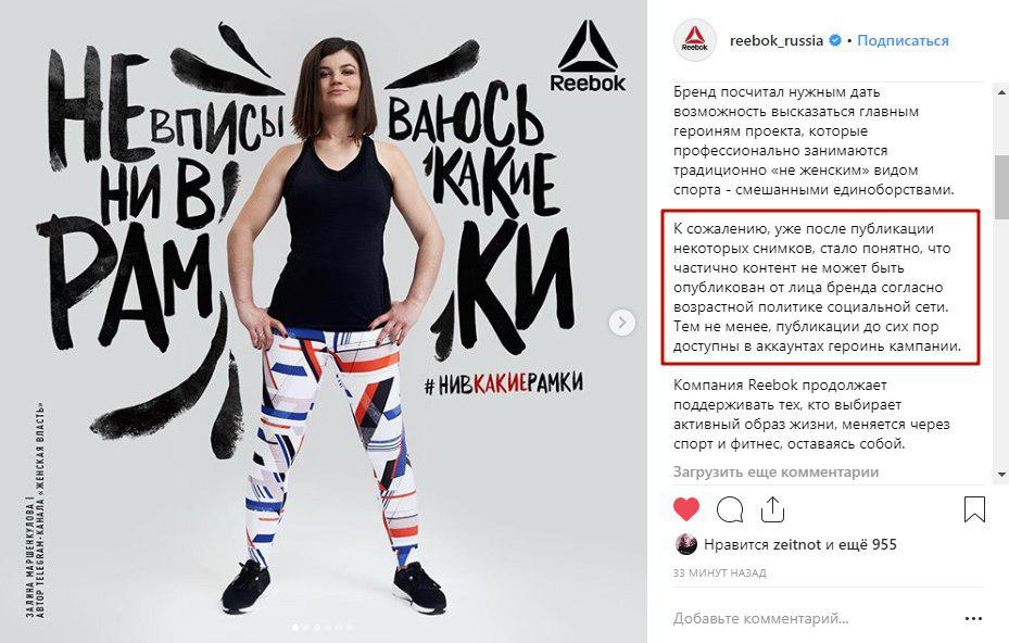New York koko 7 vähittäishinnat The Reebok is with a call to «change the male face» caused a ...