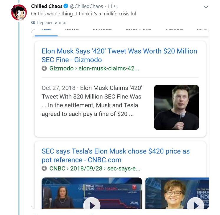 Илон Маск купил сайт с мемами